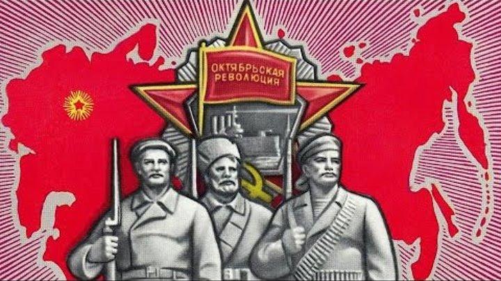 Картинки на День Октябрьской революции 1917 года в России (17)
