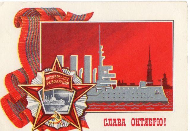 Картинки на День Октябрьской революции 1917 года в России (22)