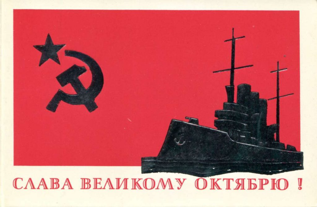 Картинки на День Октябрьской революции 1917 года в России (24)