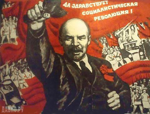 Картинки на День Октябрьской революции 1917 года в России (29)