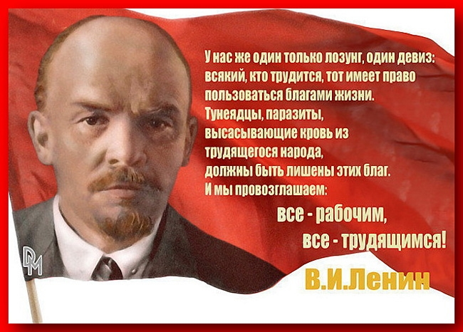Картинки на День Октябрьской революции 1917 года в России (33)
