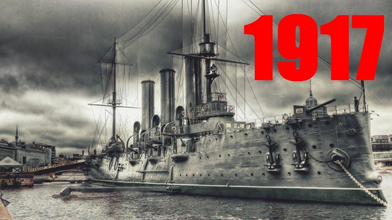 Картинки на День Октябрьской революции 1917 года в России (34)