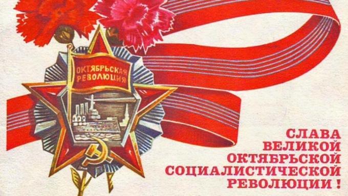 Картинки на День Октябрьской революции 1917 года в России (35)