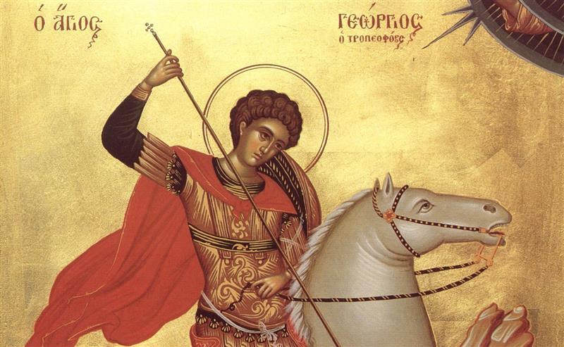 Картинки на День памяти святого Георгия Победоносца (12)