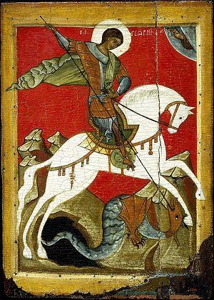 Картинки на День памяти святого Георгия Победоносца (18)