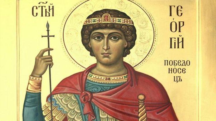Картинки на День памяти святого Георгия Победоносца (19)