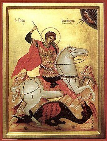 Картинки на День памяти святого Георгия Победоносца (20)