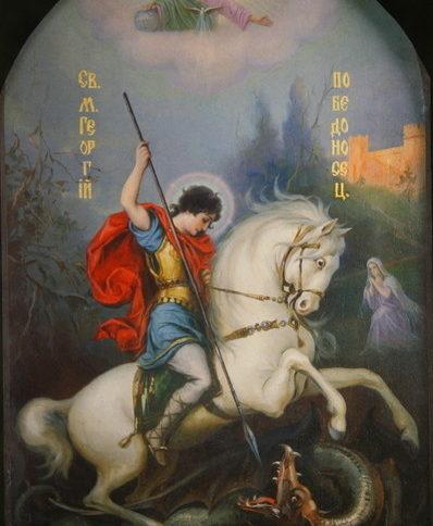 Картинки на День памяти святого Георгия Победоносца (21)