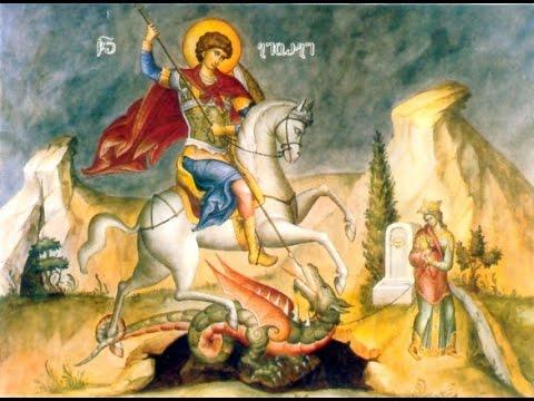 Картинки на День памяти святого Георгия Победоносца (23)
