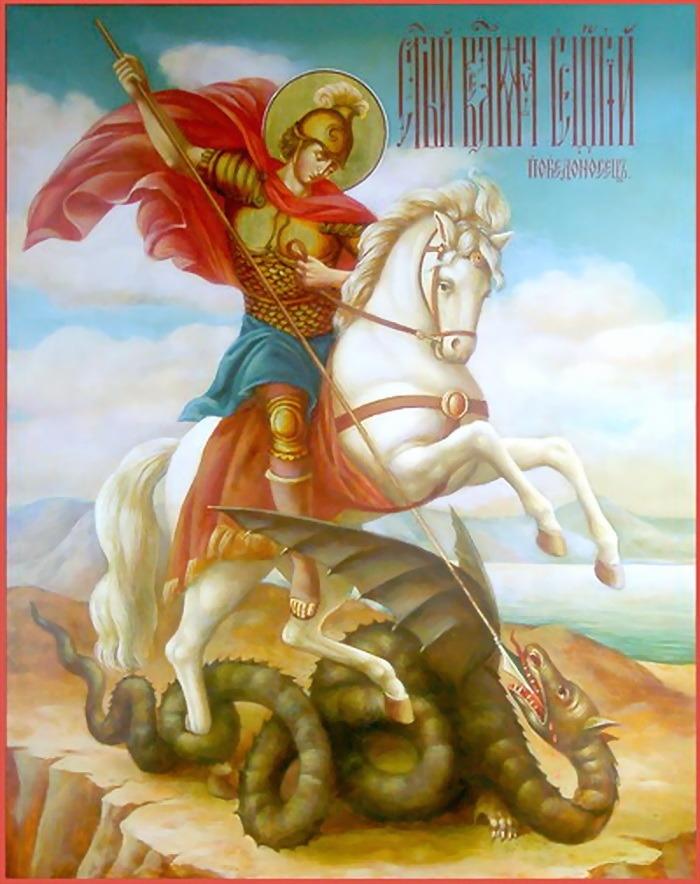 Картинки на День памяти святого Георгия Победоносца (26)