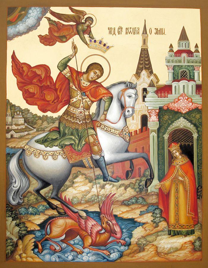 Картинки на День памяти святого Георгия Победоносца (30)