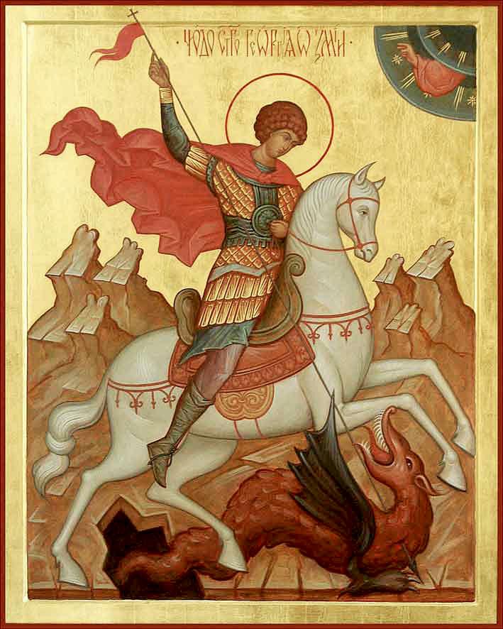 Картинки на День памяти святого Георгия Победоносца (6)