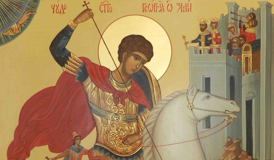 Картинки на День памяти святого Георгия Победоносца (7)