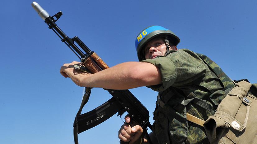 Картинки на День российского военного миротворца (2)