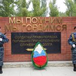 Картинки на день памяти погибших при исполнении служебных обязанностей сотрудников органов внутренних дел России