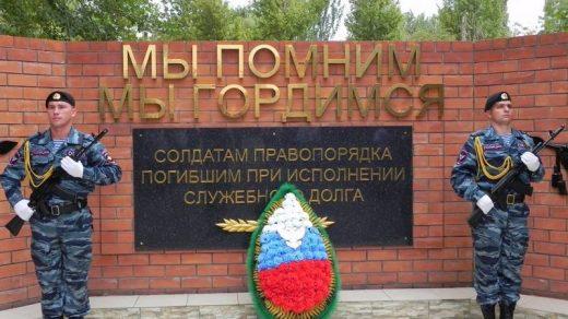 Картинки на день памяти погибших при исполнении служебных обязанностей сотрудников органов в (5)