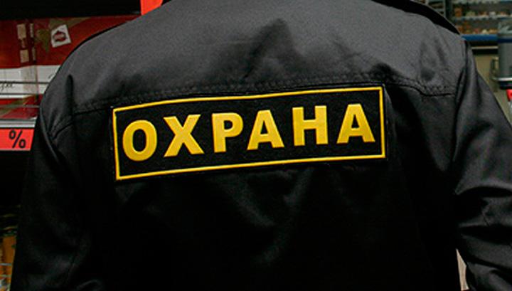 Картинки на день специалиста по безопасности в России (6)