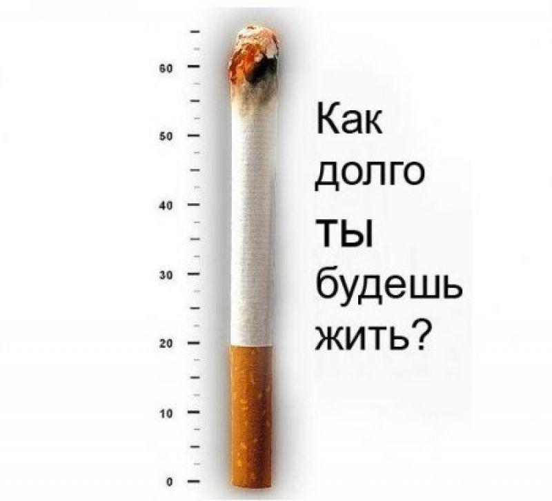 Картинки на праздник день отказа от курения (14)