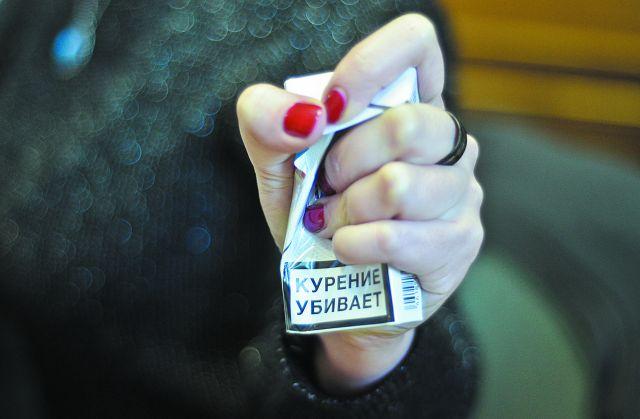 Картинки на праздник день отказа от курения (16)