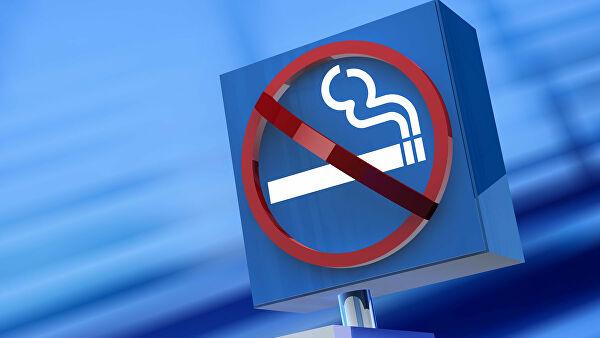 Картинки на праздник день отказа от курения (21)