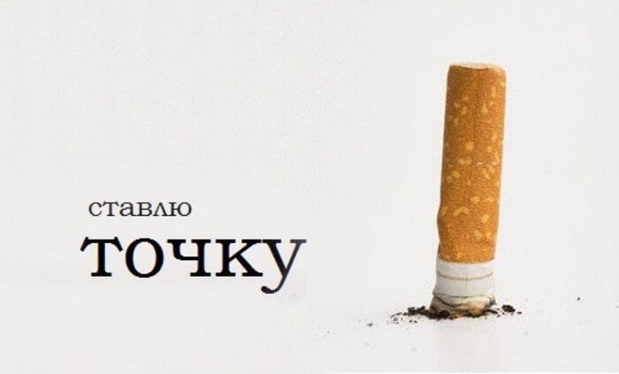 Картинки на праздник день отказа от курения (26)