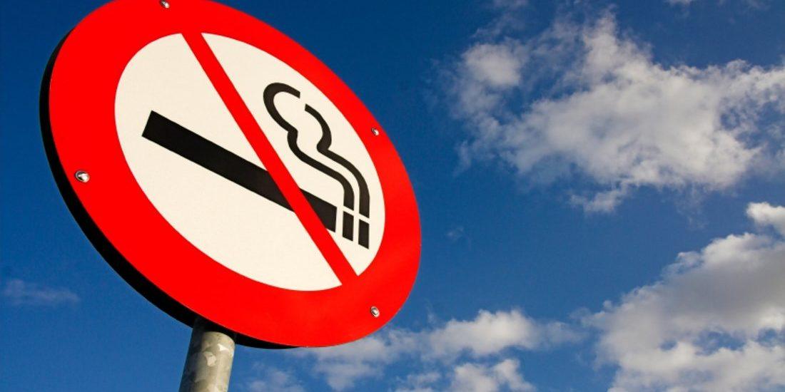 Картинки на праздник день отказа от курения (6)