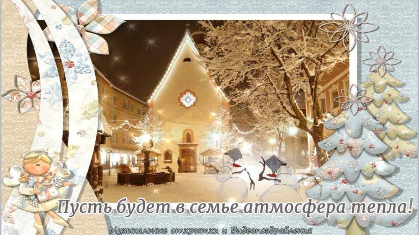Картинки с началом зимы прикольные (10)