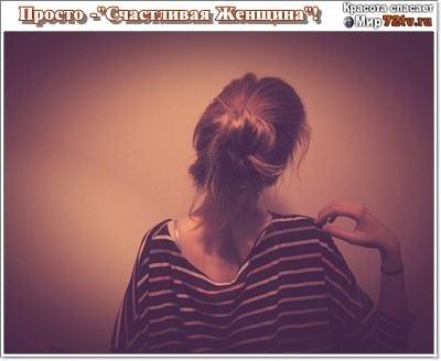Красивые девушки со спины на аву012