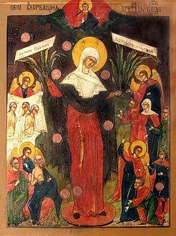 Красивые картинки в честь иконы Божией Матери «Всех скорбящих Радость» (11)