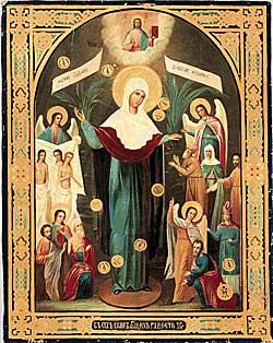 Красивые картинки в честь иконы Божией Матери «Всех скорбящих Радость» (12)