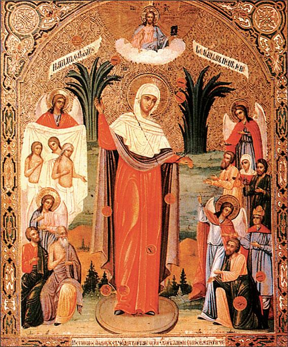 Красивые картинки в честь иконы Божией Матери «Всех скорбящих Радость» (13)