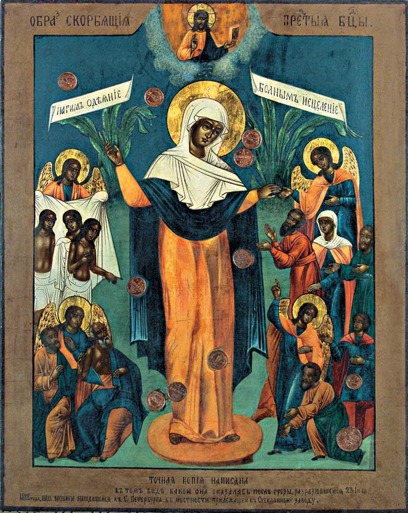 Красивые картинки в честь иконы Божией Матери «Всех скорбящих Радость» (2)