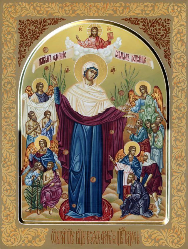 Красивые картинки в честь иконы Божией Матери «Всех скорбящих Радость» (3)