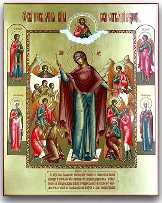 Красивые картинки в честь иконы Божией Матери «Всех скорбящих Радость» (6)