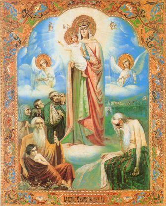 Красивые картинки в честь иконы Божией Матери «Всех скорбящих Радость» (9)
