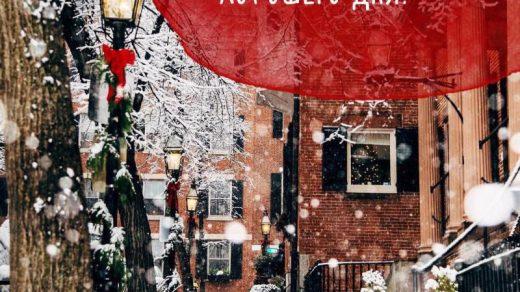 Красивые картинки доброе зимнее утро (10)