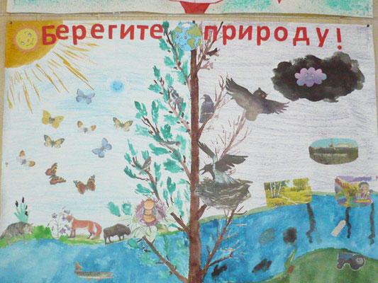 Красивые картинки и рисунки про окружающую среду (17)