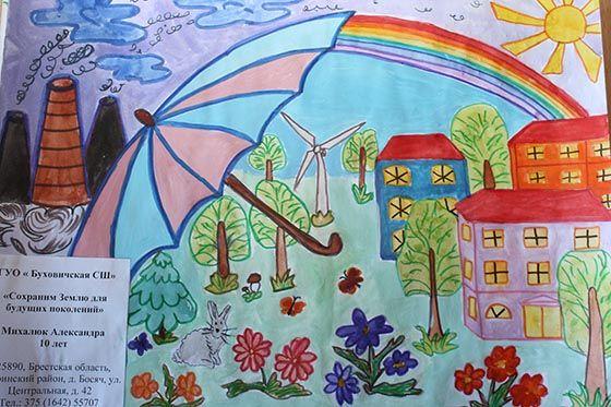 Красивые картинки и рисунки про окружающую среду (18)