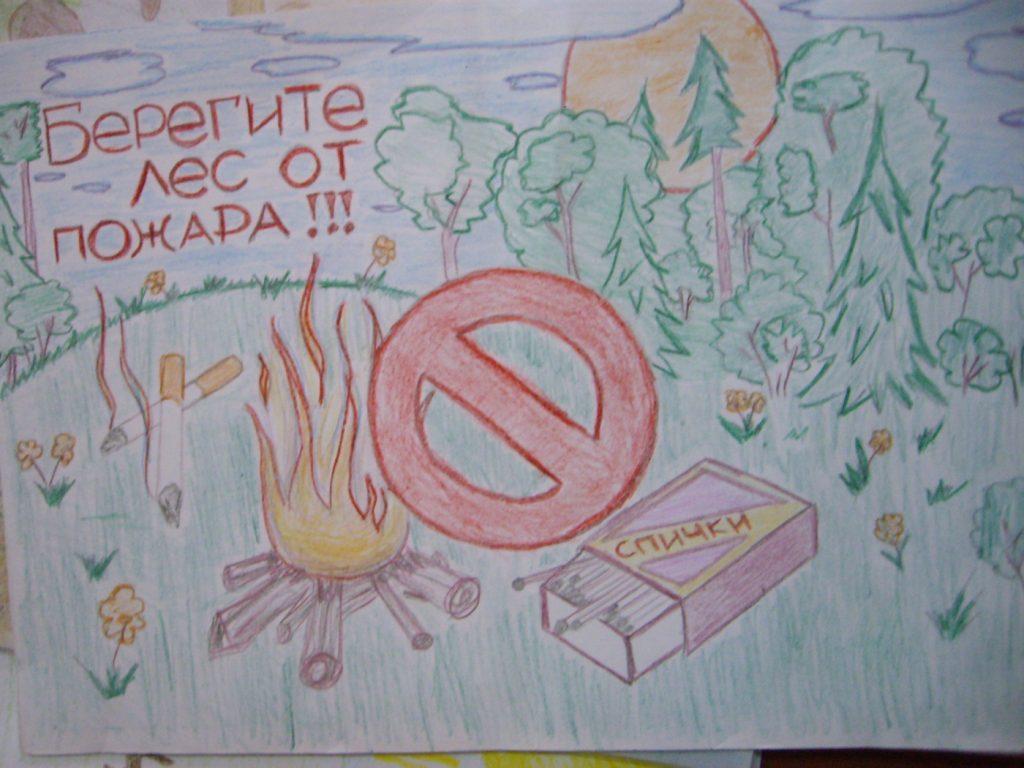 Красивые картинки и рисунки про окружающую среду (23)