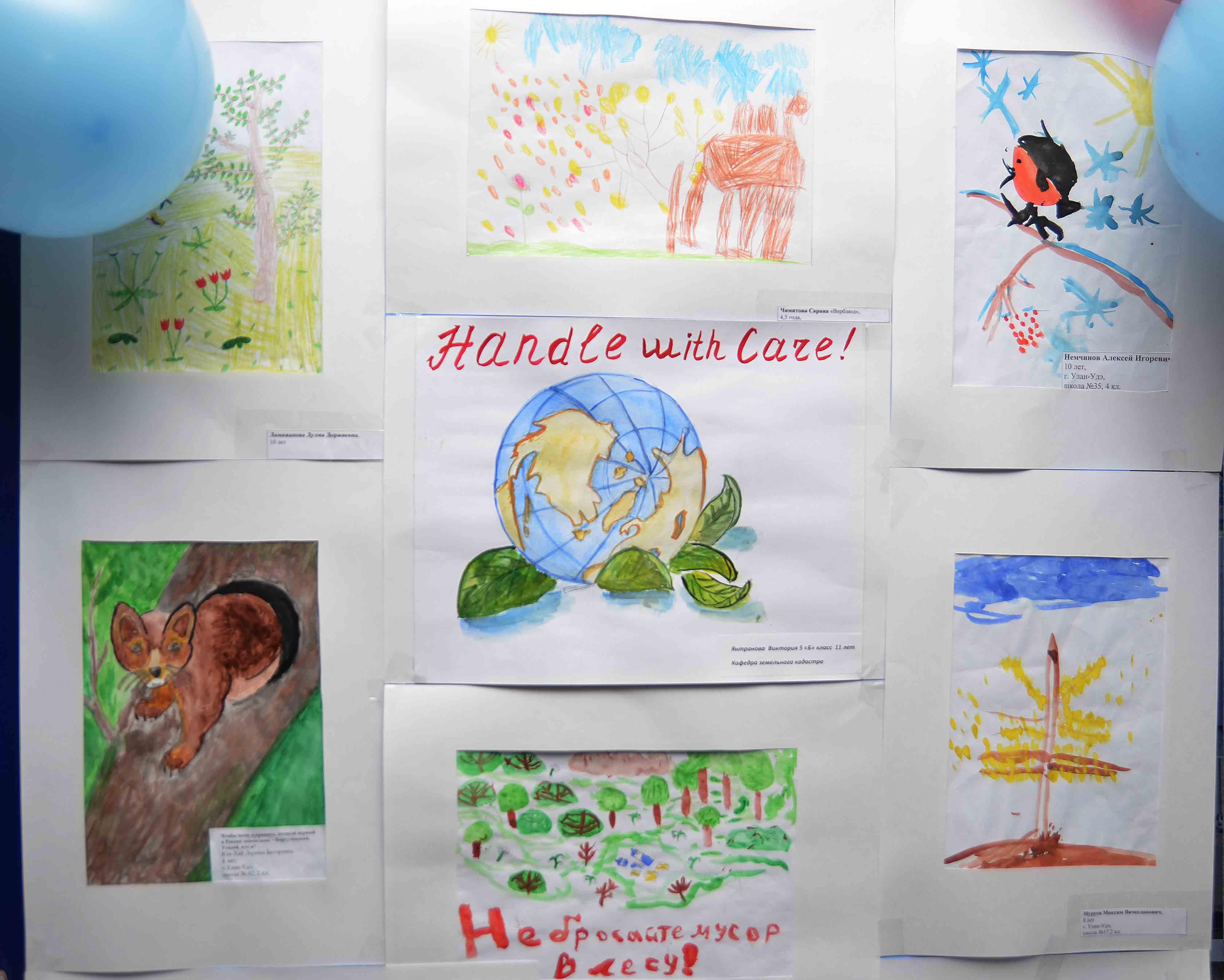 Красивые картинки и рисунки про окружающую среду (25)