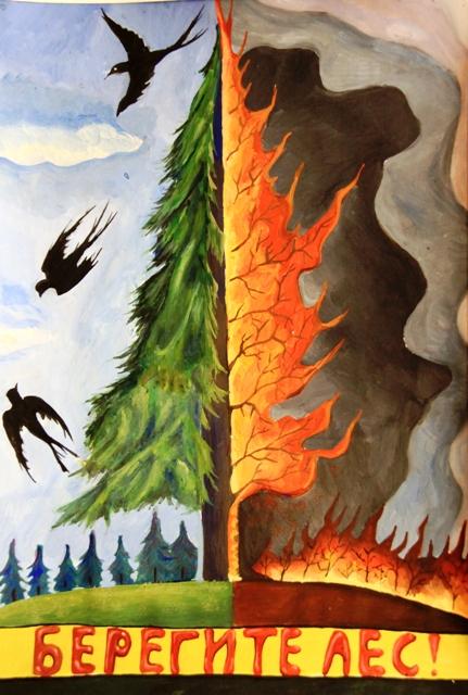 Красивые картинки и рисунки про окружающую среду (26)