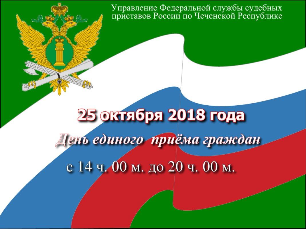 Красивые картинки на День судебного пристава в России (5)
