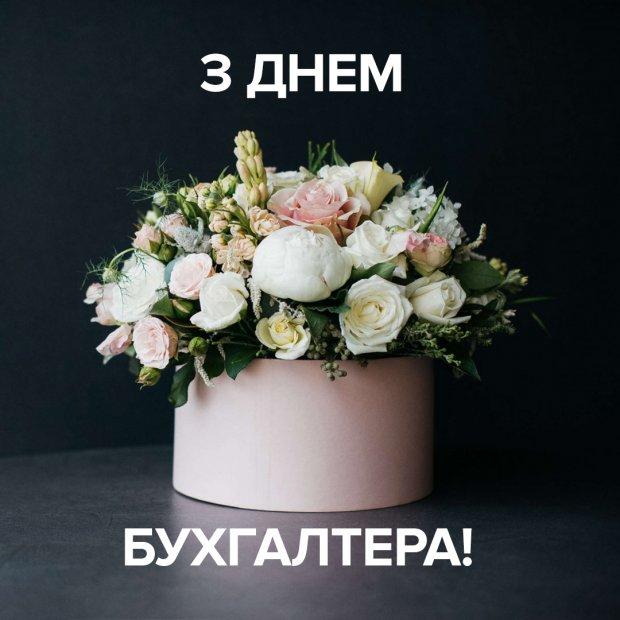 Красивые картинки с днем бухгалтера для друзей (23)