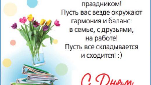 Красивые картинки с днем бухгалтера для друзей (4)