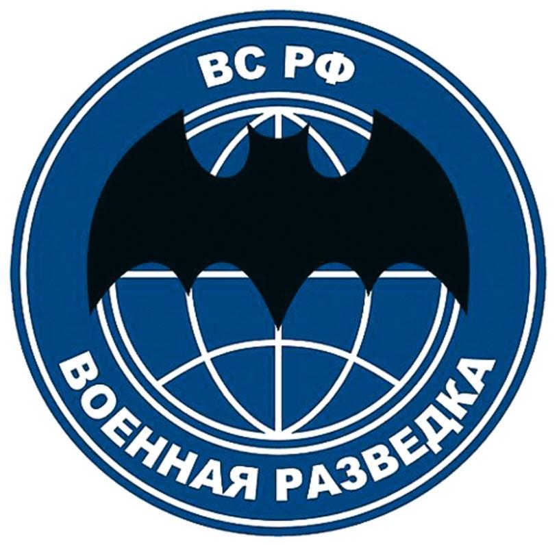 Красивые картинки с днем военного разведчика в России (6)