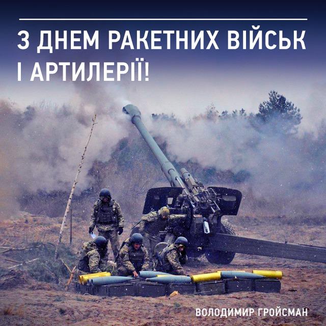 Красивые картинки с днем инженерных войск Украины (10)