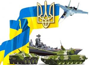Красивые картинки с днем инженерных войск Украины (17)