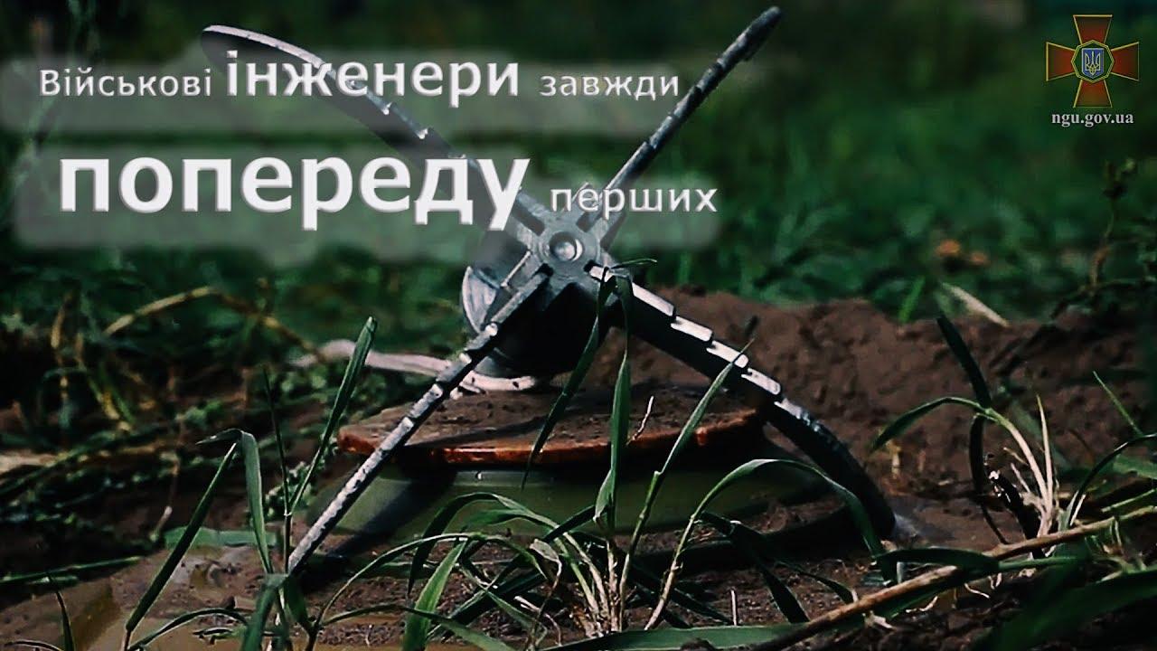 Красивые картинки с днем инженерных войск Украины (19)