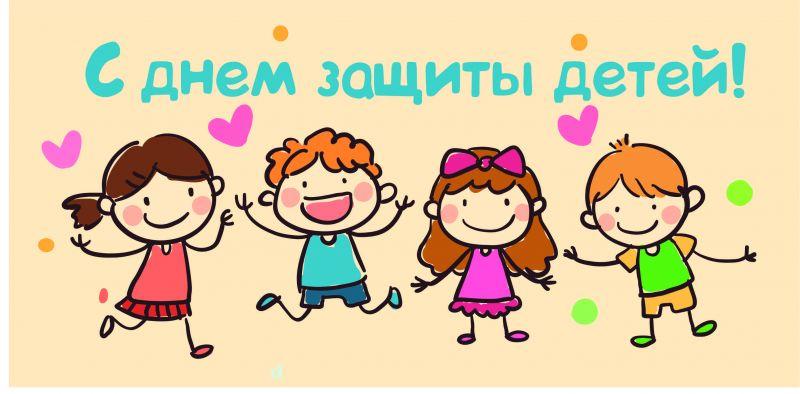 Красивые открытки с днем ребенка (10)