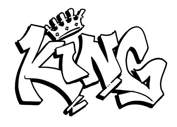 Красивые рисунки граффити для срисовки006